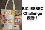 BIC-ESSEC Challengeで優勝しました
