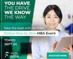 2020 MBAイベント情報 Access MBA
